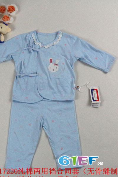 金色小鱼新生儿童装品牌 让宝宝更加舒适自在