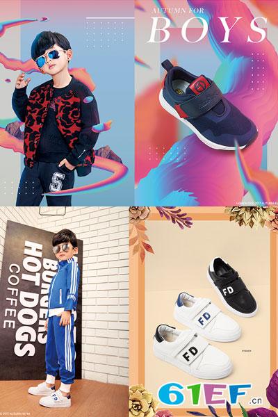 时尚狗狗童鞋品牌2018春夏新品
