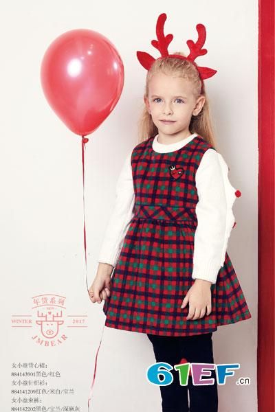 杰米熊童装品牌,设计新颖、质量过关,放心使用