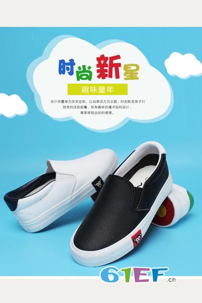 亚韩猴童鞋品牌2017年秋季一脚蹬板鞋