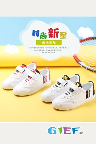 代理亚韩猴童鞋品牌一起做创新的主流