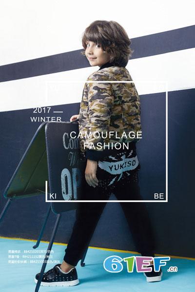 YukiSo童装品牌2017年秋冬个性呢彩男外套