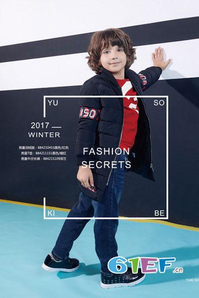 YukiSo童装品牌2017年秋冬个性休闲男棉衣