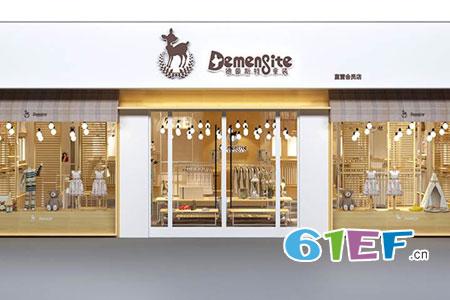 德蒙斯特店铺展示