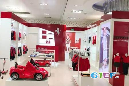 Ferrari法拉利店铺展示