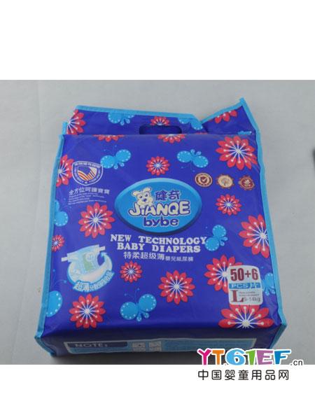 健奇美婴童用品纸尿裤L码