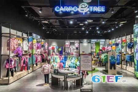 Carpotree卡波树店铺展示