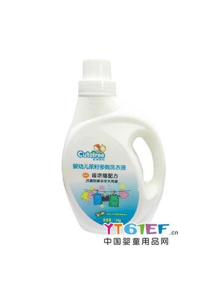 天使森林婴童用品婴幼儿茶籽多效洗衣液