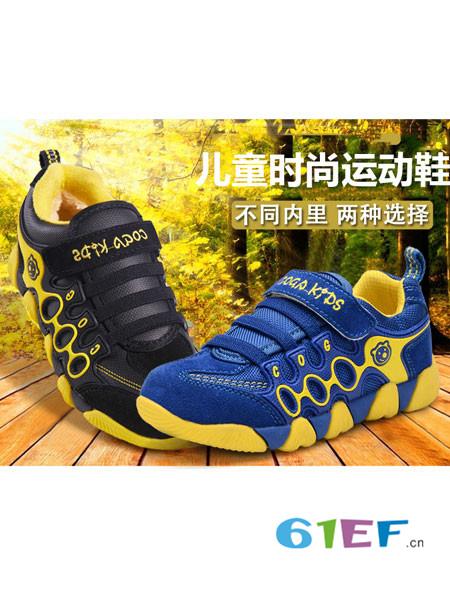 coga酷嘎童鞋品牌2017年秋冬保暖加绒加厚棉鞋中大童青少年冬鞋