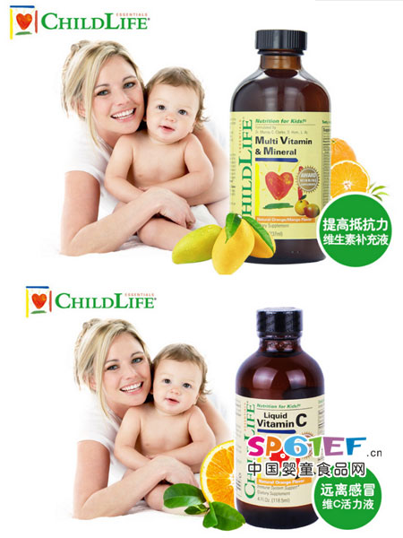 天天一族婴儿食品多种维生素补充液
