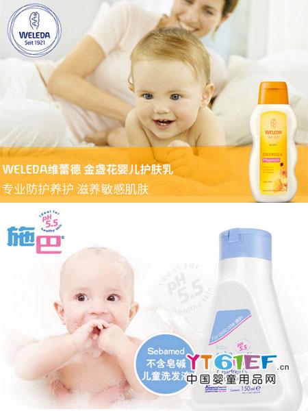天天一族婴儿儿童洗发液露