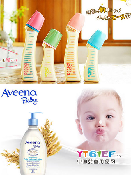 天天一族婴儿智能树脂奶瓶