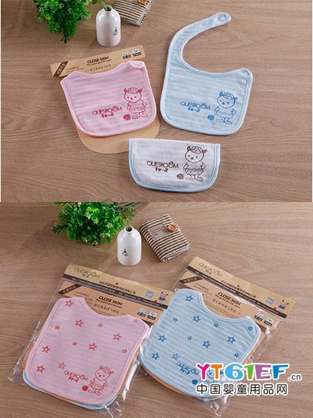 芊婴小屋婴幼儿婴童用品 设计新颖时尚