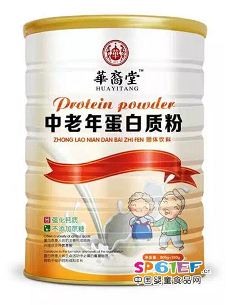 华裔三精/华裔堂/婴儿食品中老年蛋白质粉