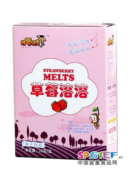 精婴领秀婴儿食品草莓溶溶
