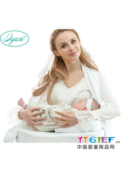 爱孕孕妇品牌德国evolon依沃珑防螨慢回弹哺乳枕