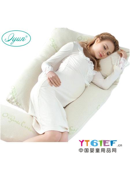 爱孕孕妇品牌进口有机棉慢回弹舒手孕妇枕