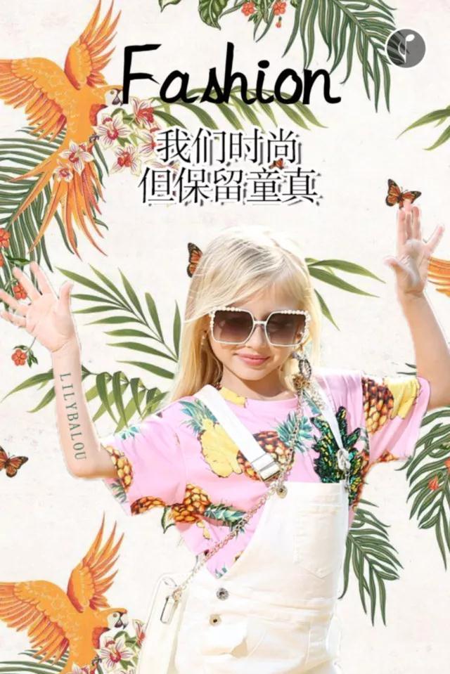 Lily-BaLou莉莉日记童装品牌2018年春夏新品