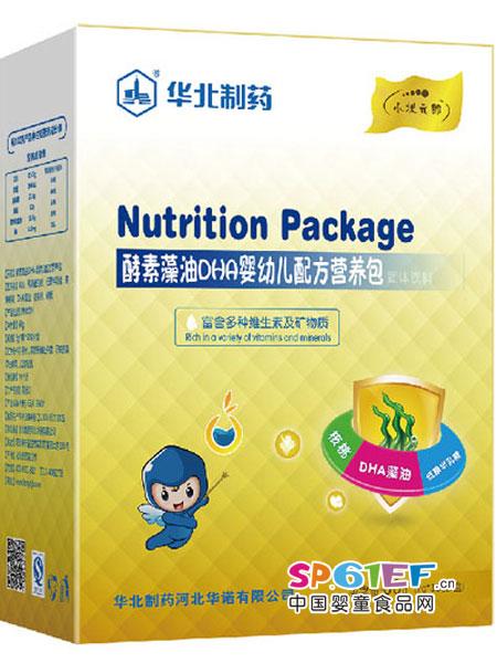 小状元郎婴儿食品藻油DHA婴幼儿配方营养包