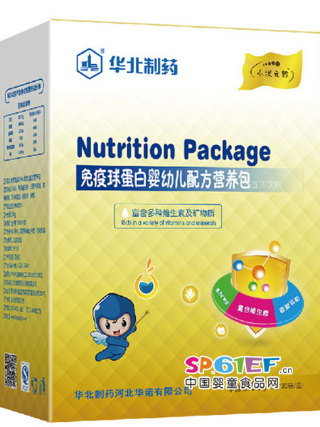 小状元郎婴儿食品免疫球蛋白婴幼儿配方营养包