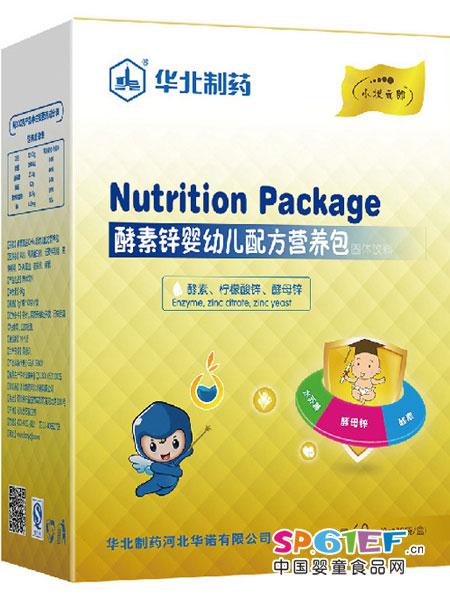 小状元郎婴儿食品酵素锌婴幼儿配方营养包