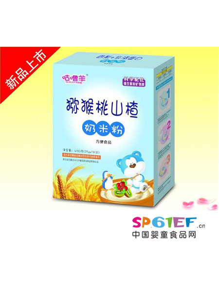 咕噜羊婴儿食品猕猴桃山楂奶米粉