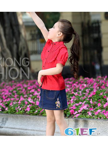 小熊空间童装品牌时尚韩式女衬衣