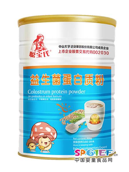 聪宝氏婴儿食品益生菌蛋白质粉