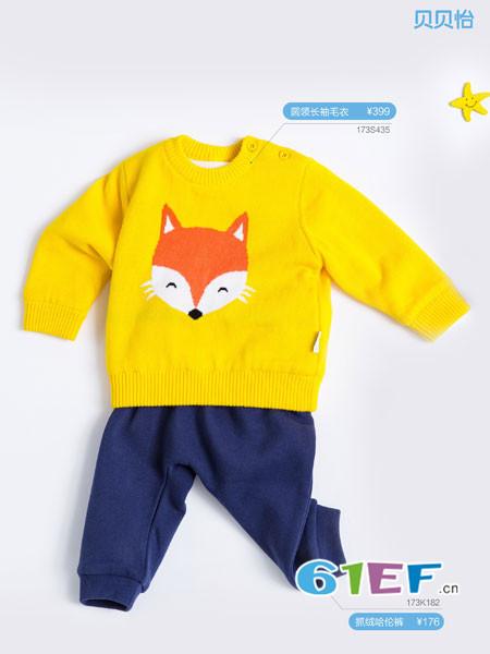 贝贝怡童装品牌2017年秋冬时尚休闲保暖狐狸头男卫衣