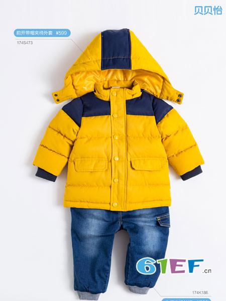 贝贝怡童装品牌2017年秋冬休闲保暖撞色男羽绒服外套