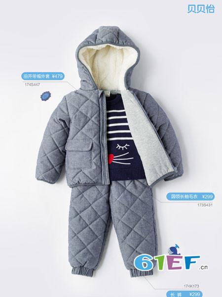 贝贝怡童装品牌2017年秋冬韩式休闲保暖棉衣套装
