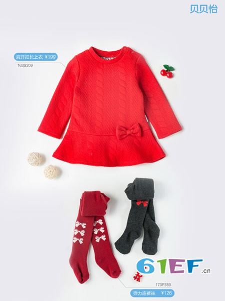 贝贝怡童装品牌2017年秋冬韩式时尚女百搭连衣裙
