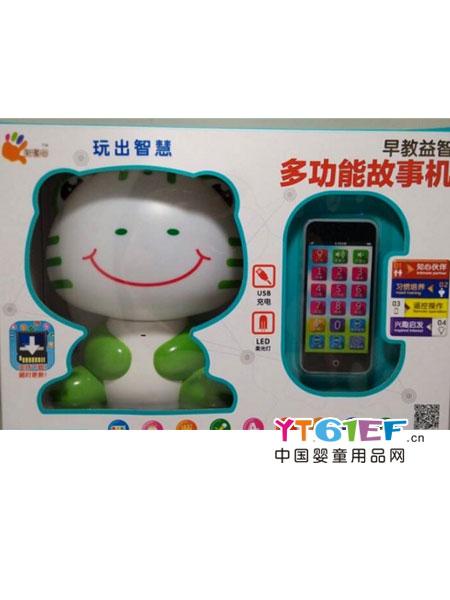 新童谷婴童玩具多功能故事机