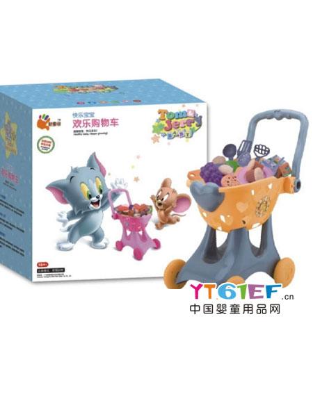新童谷婴童玩具猫和老鼠快乐宝宝手推车