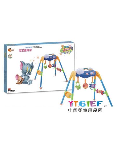 新童谷婴童玩具猫和老鼠快乐宝宝健身架