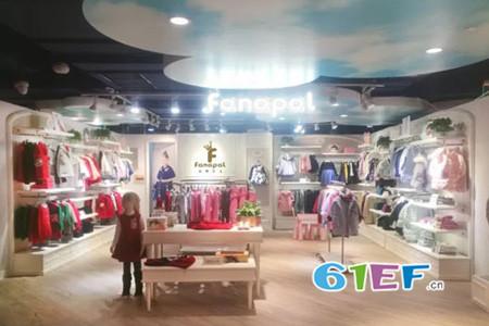 法纳贝儿 北京王府井专卖店