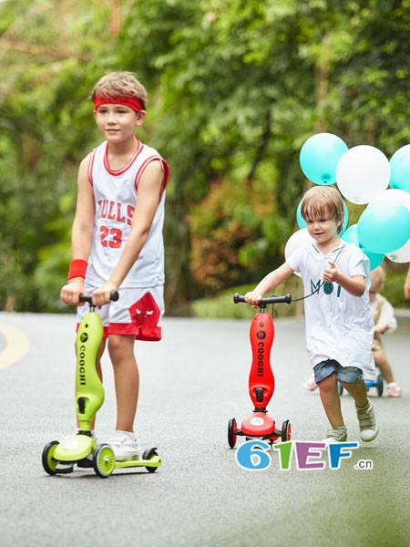 COOGHI酷骑婴童玩具高端滑板车