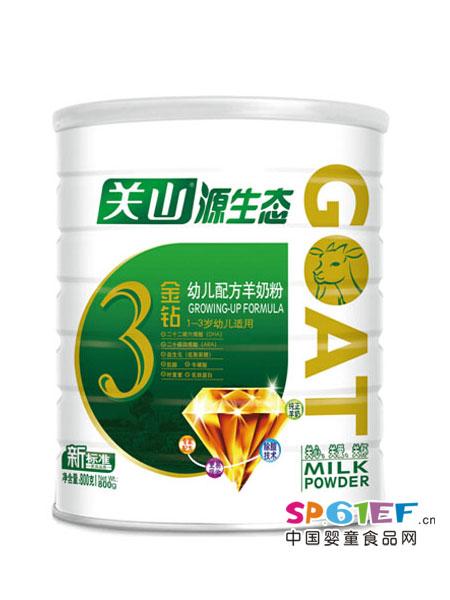 源生态婴儿食品白金版金装幼儿配方羊奶粉800g