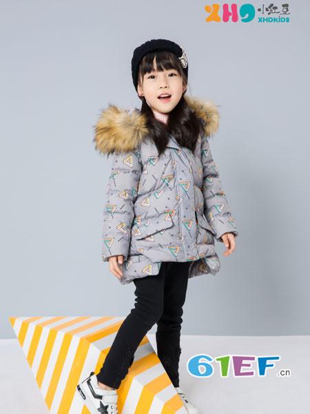小红豆童装童装品牌2017年秋冬韩式 修身中长女保暖羽绒服