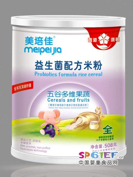 美培佳/澳顿牌婴儿食品益生菌配方米粉