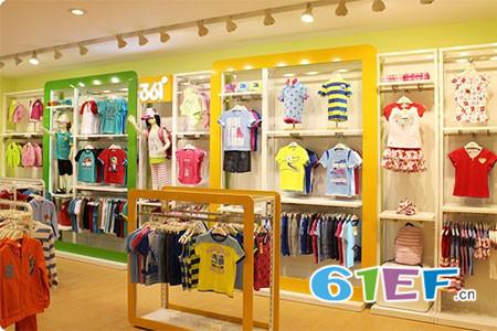 361童装店铺展示