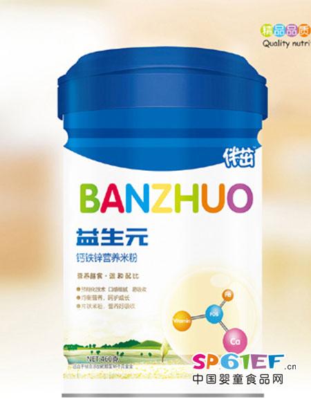 伴茁婴儿食品益生元钙铁锌营养米粉听装460g