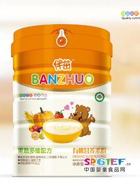 伴茁婴儿食品有机营养米粉-果蔬多维配方听装400g