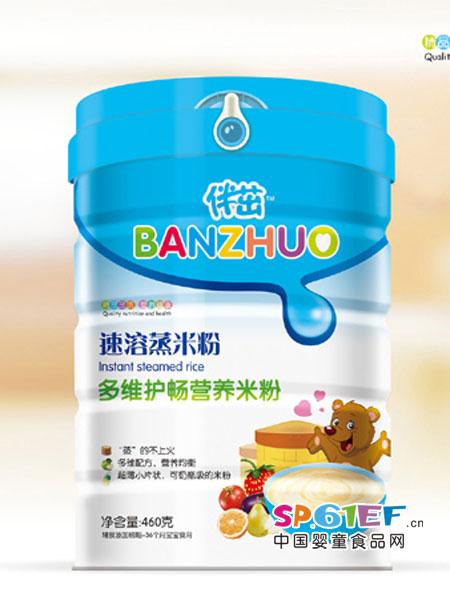 伴茁婴儿食品速溶蒸米粉-多维护畅听装250g