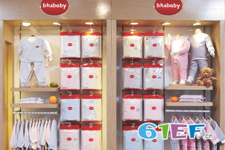 bh&baby店铺展示
