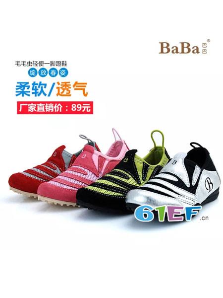 巴巴童鞋品牌2017年秋冬柔软透气运动鞋