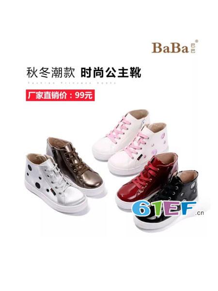 巴巴童鞋品牌2017年秋冬时尚休闲公主靴