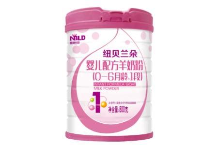 纽贝兰朵婴儿配方羊奶粉1段