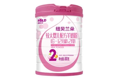 纽贝兰朵较大婴儿配方羊奶粉2段