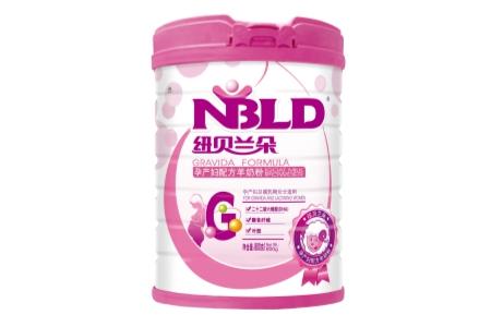 纽贝兰朵孕产妇配方羊奶粉